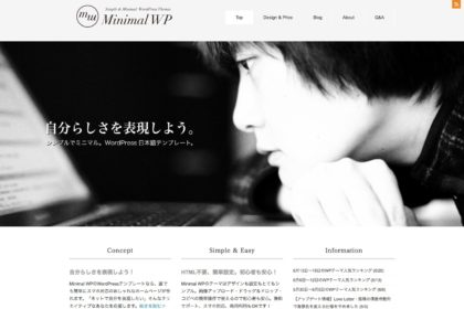 Minimal-WP