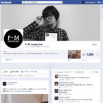 P+M magazineのFacebookページのいいね!が1000人になりました!