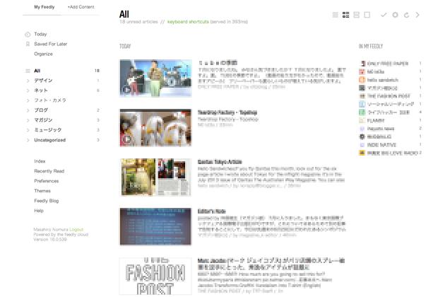 スクリーンショット 2013-07-01 14.04.12