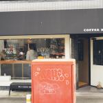 東京スクラップブック「代々木公園周辺のコーヒースタンドを巡る4デイズ散歩」