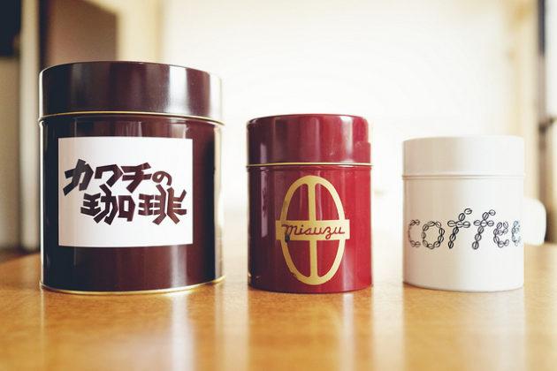 コーヒー豆の保存方法はジップロック?缶?瓶?冷凍?常温?冷蔵?