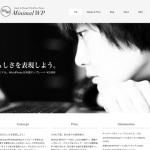 Minimal WPの公式サイトをリニューアルしました