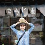 浜松散策「本屋とコーヒー屋と美味しいもの巡り」