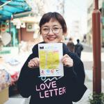名古屋散歩「みなとまちブックフェアに行って来たの巻」