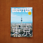 101 THINGS TO DO IN 東京