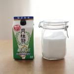 糖質制限ごはんに欠かせない調味料は「エリスリトール」と「月桂冠糖質ゼロ」