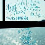 SKEサイン入り海っ子バスで行く知多半島ぐるっと1周の旅