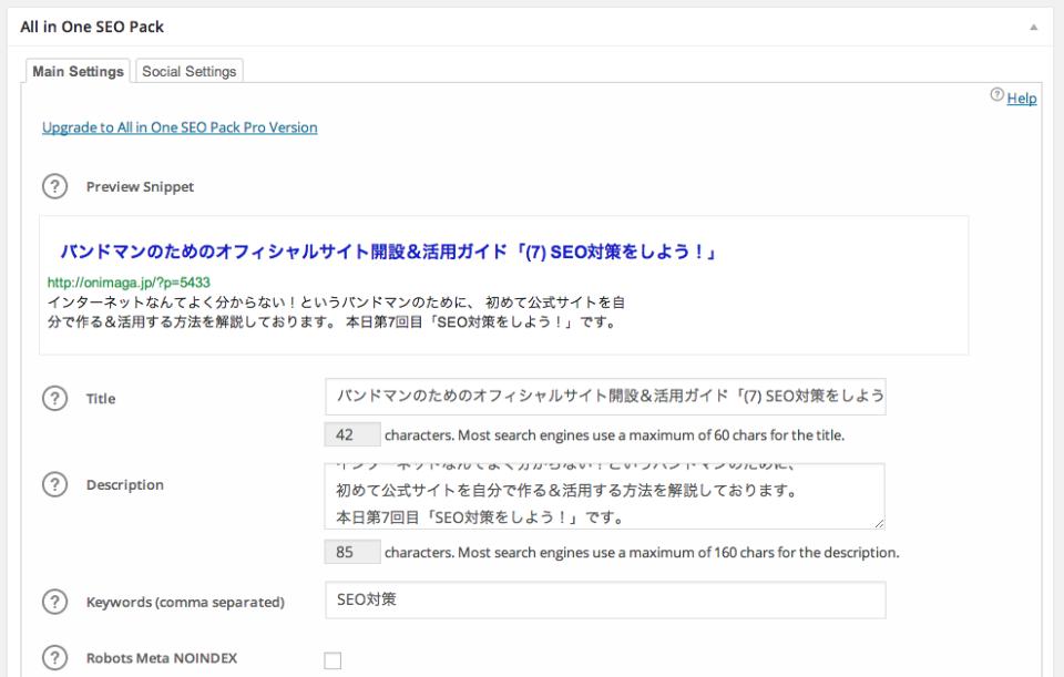 スクリーンショット 2014-06-11 19.55.10