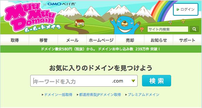 スクリーンショット 2014-06-11 10.47.37