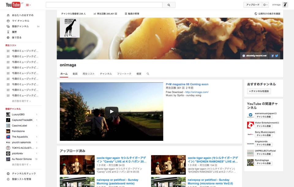 onimaga - YouTube