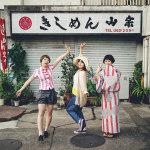 【Podcast】コアレディオスーパー 2014年8月号