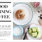朝ご飯を楽しむ会「グッドモーニングコーヒー」第2回を開催します!