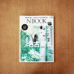 名古屋のおしゃれショップ148軒が紹介されてる永久保存版ムック本「N:BOOK」でオニマガを紹介してもらいました!
