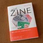 「girls ZINE -つくる、つながるジンの楽しみ」でフォトジンSNAPを紹介してもらいました!