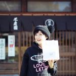名古屋散歩。東別院・伊勢山周辺を散歩してみました!