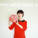 あけましておめでとうございます!2015年!