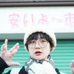 鶴舞の矢場とんで水曜日だけやってる「安いよ〜市」がヤバい!