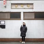 名古屋散歩「名古屋駅裏の駅西銀座〜中村区役所〜大門辺り」
