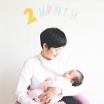 赤ちゃん生誕2ヶ月記念の撮影会をしました!