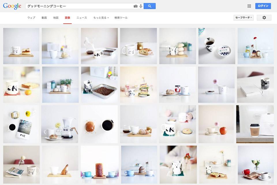 グッドモーニングコーヒー---Google-検索