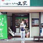 名古屋・大須(赤門通商店街)の「いっ久どーなつ」が美味しい!