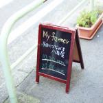 名古屋栄周辺で野菜を買うなら?オススメのお店ベスト3+α