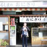 静岡&清水へ1泊2日with赤ちゃんで遊びに行ってきました!(コーヒーとパンとおでんとマグロな旅編)