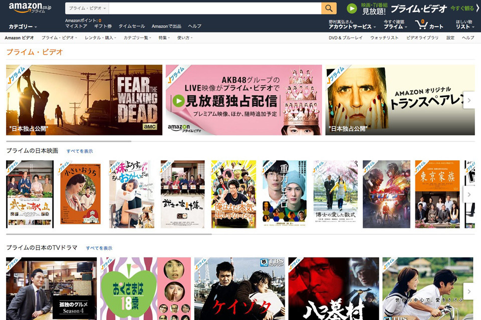 Amazon.co.jp_-Amazon-Prime