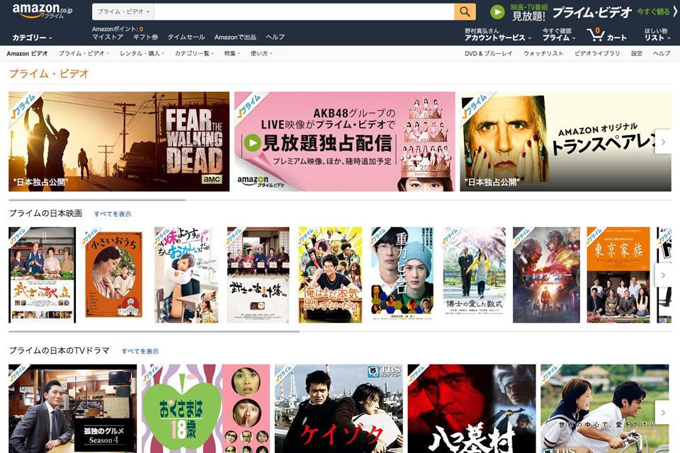 Amazon.co.jp_-Amazon-Prime