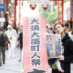 大須大道町人祭2015へ行ってきました!