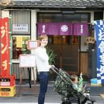 名古屋・大須散歩「赤ちゃん&子供連れでランチするなら?」編