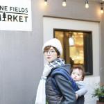 名古屋・松原のベーカーリー「PINE FIELDS MARKET(パインフィールズマーケット)」へ行ってきました!