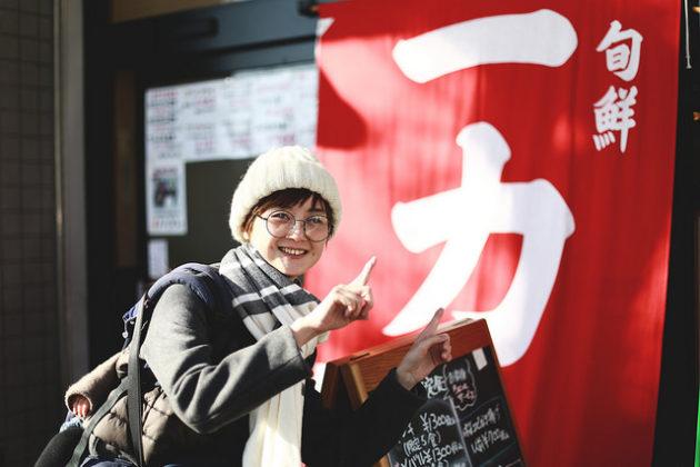 名古屋市中央卸売市場(日比野)の「一力」で海鮮ちらし丼を食べてきました!