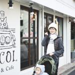 名古屋・鶴舞のケーキ&カフェNICOL(ニコル)へ行ってきました!