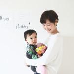 ついに1歳バースデー!赤ちゃん生誕12ヶ月記念の撮影会をしました!