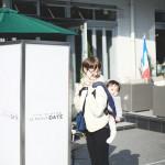 名古屋・東区葵のネオビストロ「Le Couple DATE(ル・クプル・ダテ)」へ行ってきました!
