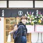 名古屋・東別院の和菓子屋「不老園」の和風プリン和葛(やわくず)を食べに行ってきました!