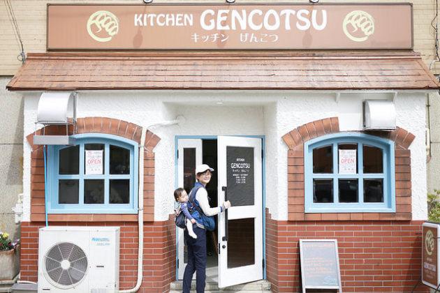 名古屋・鶴舞の洋食屋「キッチンげんこつ」に行ってきました!