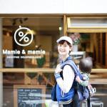 名古屋・泉のコールドプレスジュースとスムージーの店「Mamie&mamie(マミーマミー)」へ行ってきました!