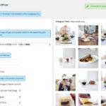 InstagramからWordPressへ自動投稿するのをIFTTTからプラグイン「Instagrate to WordPress」に変更しました