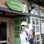 名古屋・池下(仲田)の食堂カフェ「マタタビ食堂」へ行ってきました!