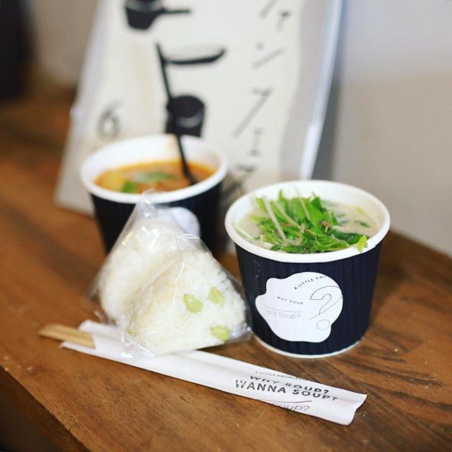パパママハウスのファンフェスに遊びに来たよ。is it soup?のスープとおにぎりやさんのおにぎりでお昼ごはん。うまい!#オニマガ名古屋散歩 (Instagram)