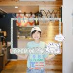 名古屋・大須のフローズンヨーグルト専門店「Sweet Grams(スイートグラムズ)」へ行ってきました!