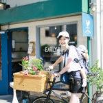 名古屋・東別院のEarlyBirds Breakfast(アーリーバーズ)にモーニングしに行ってきました!