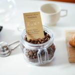 名古屋でコーヒー豆を買うなら?オススメの自家焙煎コーヒー屋さん4選