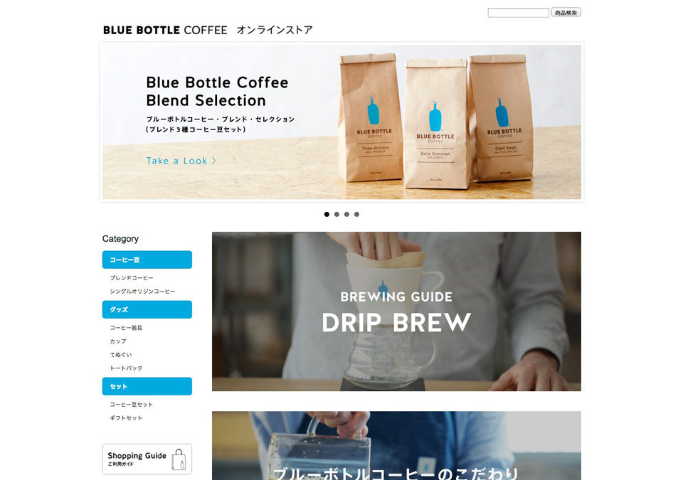BLUE-BOTTLE-COFFEE