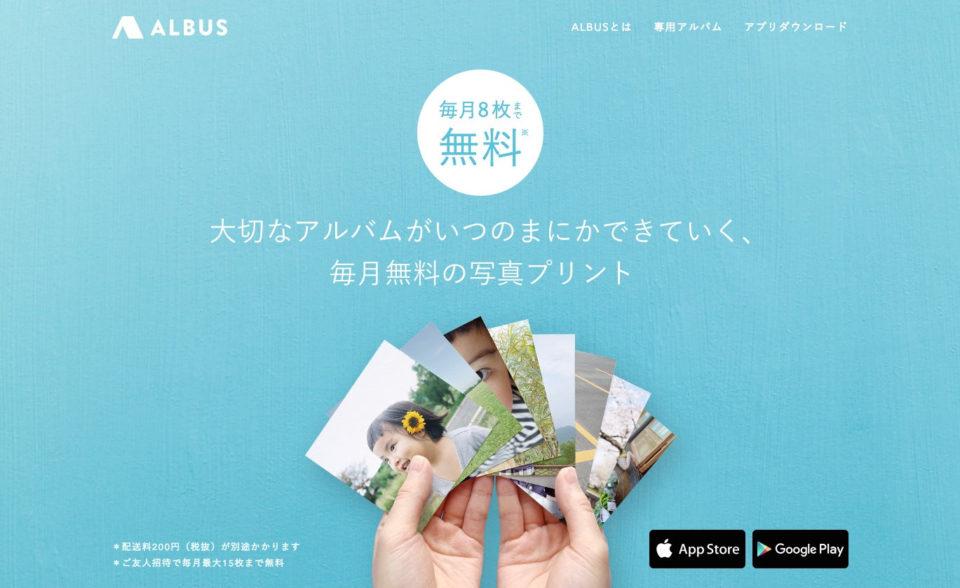 albus-1