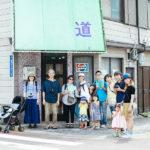 PICマガジン名古屋写真部で志賀本通〜尼ケ坂をカメラ散歩してきました!