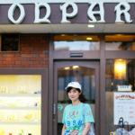 名古屋・大須の老舗喫茶店「コンパル大須本店」でモーニングしてきました!