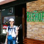 名古屋・新栄のハンバーガー屋さん「THE BISHOP(ビショップ)」へ行ってきました!